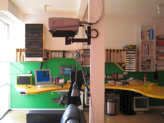 setup feb 2007 desk IMG_3336_550pix